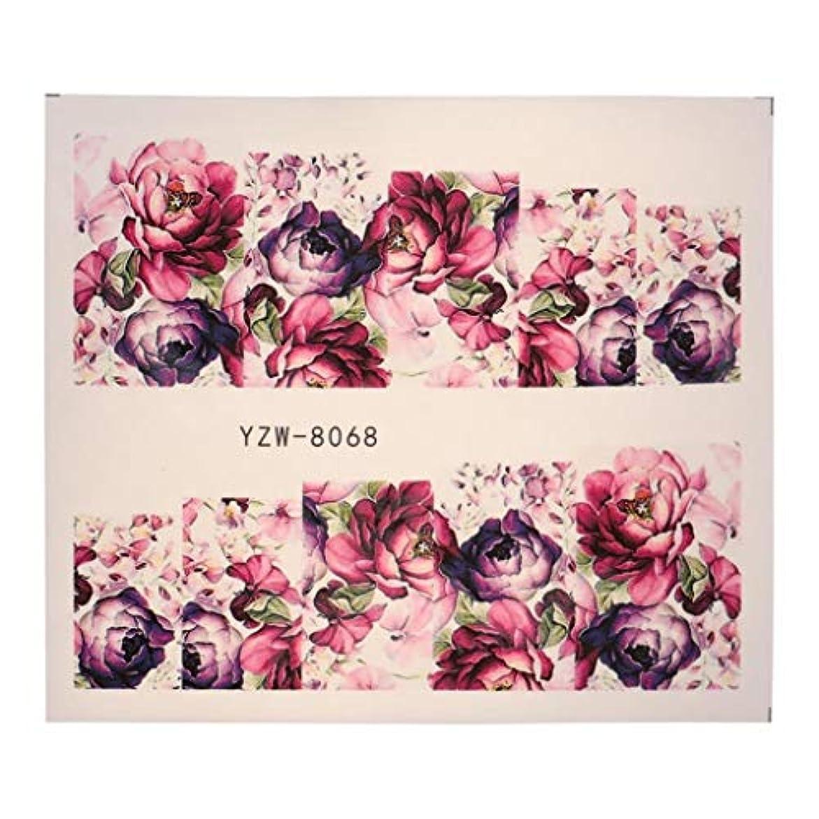 ログむちゃくちゃポケットOU-Kunmlef 賞賛される韓国の純粋な花の釘ステッカー防水と環境保護(None Picture Color)