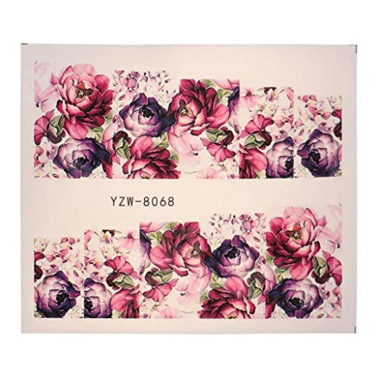 集団的解説タクシーOU-Kunmlef 賞賛される韓国の純粋な花の釘ステッカー防水と環境保護(None Picture Color)