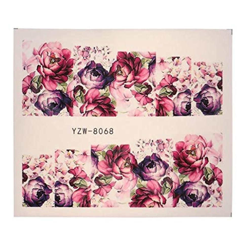 音声企業ホバートOU-Kunmlef 賞賛される韓国の純粋な花の釘ステッカー防水と環境保護(None Picture Color)
