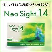 ネオサイト14【1箱6枚入】【2週間用】アイレ neo sight14 コンタクトレンズ - 3.75