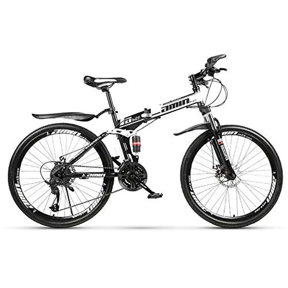 解釈する試用聴衆マウンテンバイク、折りたたみバイク26 ''フルサスペンション、MTBバイクカーボンスチールロードバイクBicycletteマウンテンバイク21スピード