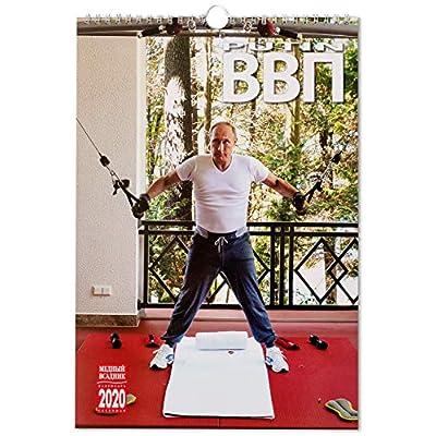 2020年の壁掛けカレンダー ウラジーミル・プーチン 、サイズ23�x33.5�(英語、ロシア語)
