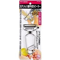 パール金属 ENJOY KITCHEN ステンレス製 千切り ピーラー 【日本製】 C-4695