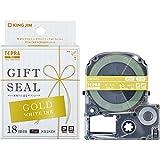 キングジム テプラPROテープカートリッジ ギフトシール 白文字 18mm SB18ZS ゴールド