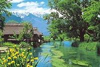 日本インポート1000ピースジグソーパズル脳電源診断パズル安曇野市Watermill–Nagano ( 50x 75cm )