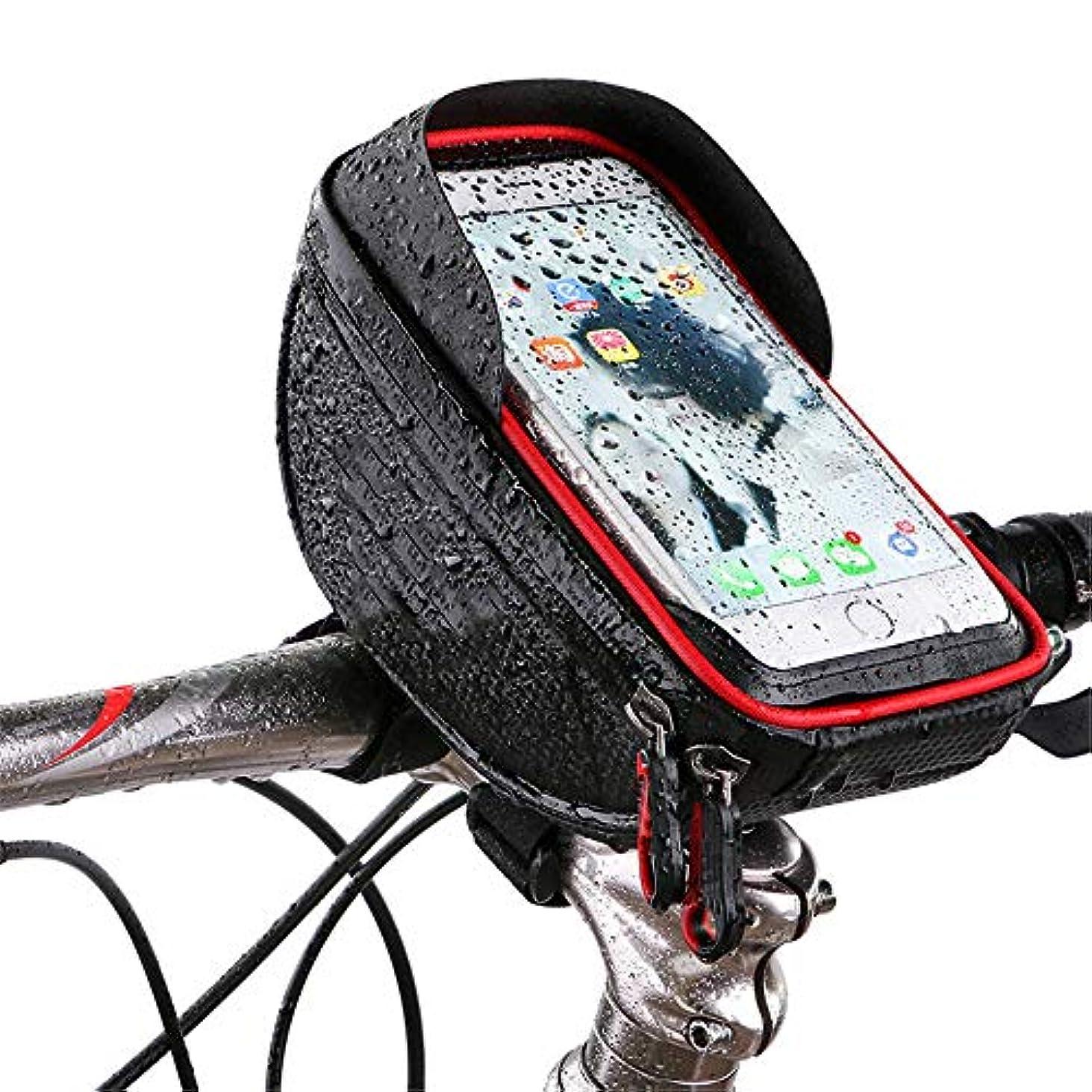必要動物園中絶自転車防水タッチスクリーン携帯電話バッグマウンテンバイクフロントビームバッグ - 自転車サドルバッグに乗っている間に充電することができます サイクリングバッグ防水 (色 : 赤)
