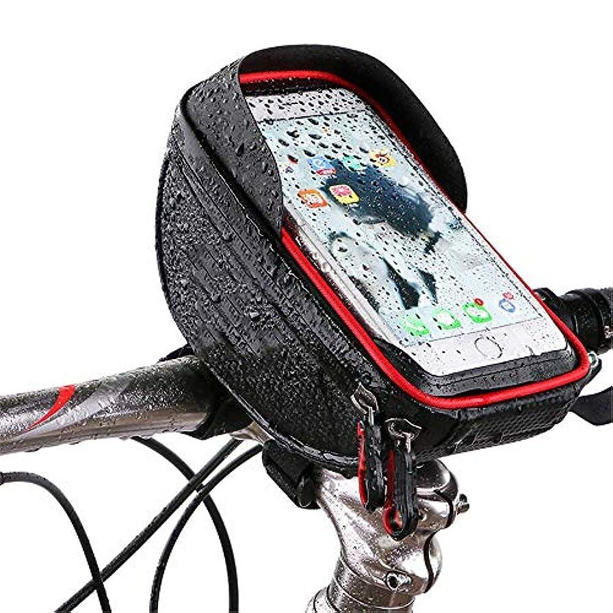 微視的冗長配送自転車フレームバッグ 自転車防水タッチスクリーン携帯電話バッグマウンテンバイクフロントビームバッグ - 乗車中に充電することができます 防水電話ホルダー (色 : 赤)