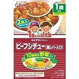 1歳からの幼児食 ビーフシチュー(鶏レバー入り) 170g(85g×2袋)