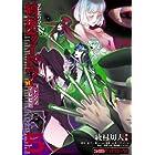 デビルサマナー葛葉ライドウ対コドクノマレビト(5) (ファミ通クリアコミックス)