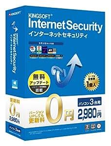 キングソフト KINGSOFT Internet Security(3台用)