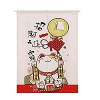 布綿とリネンの寝室のカーテンハーフカーテン漫画の動物の仕切りのカーテンの浴室の家の装飾のカーテンのカーテン 85センチ×90センチ