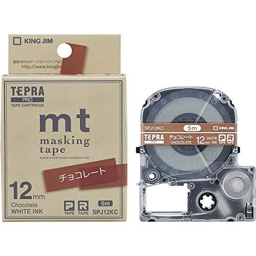 キングジム キングジム テプラ PROテープ 「mt」マスキングテープ 12mm チョコレートラベル(白文字) 1個 SPJ12KC