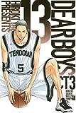 DEAR BOYS ACT 3(13) (月刊少年マガジンコミックス)