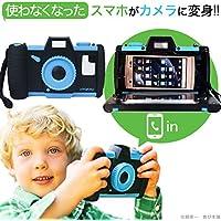 グローバル Pixlplay Camera