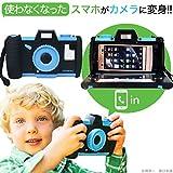 Pixlplay Camera<全米で大人気>キッズカメラ型のおもちゃ 使わなくなったスマホがカメラに変身!子供用カメラ型スマホケース お使いのスマートフォンをお子様のファンカメラに変える! Smartphone アイフォン iPhone Android 35mm camera 楽しい子供用おもちゃ【日本正規品】