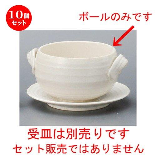 10個セット チタンマットシチューボール[ 142 x 115 x 67mm・420cc ]【 スープカップ 】【 レストラン ホテル 飲食店 洋食器 業務用 】