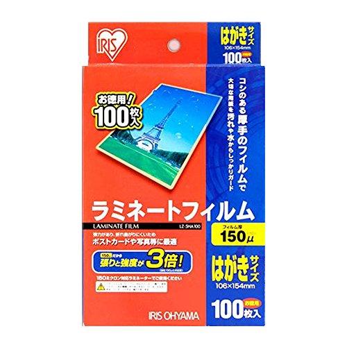 アイリスオーヤマ ラミネートフィルム 150μm はがき サイズ 100枚入 LZ-5HA100