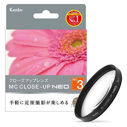 Kenko レンズフィルター MC クローズアップレンズ NEO No.3 72mm 接写撮影用 912744