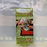 ワンピース ワールドコレクタブルフィギュア-ヒストリーリレー20TH-vol. 4 HR20TH 23 トニートニー・チョッパー