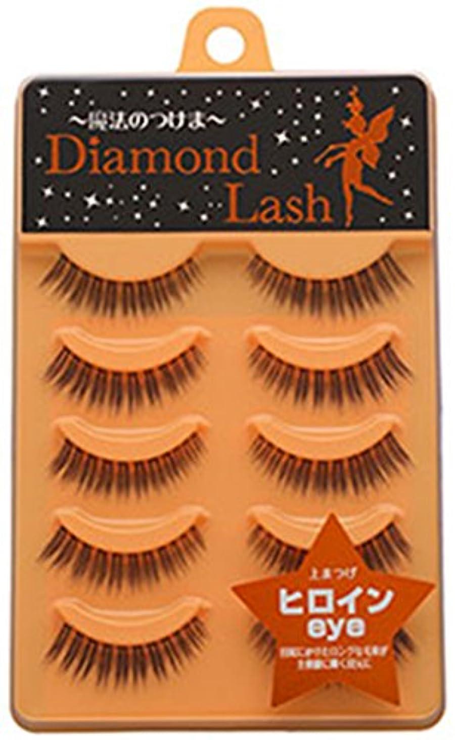 荒涼としたかび臭い有名ダイヤモンドラッシュ ヒロインeye 上まつげ用 DL54597