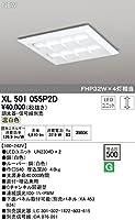 オーデリック 店舗・施設用照明 テクニカルライト ベースライト【XL 501 055P2D】XL501055P2D