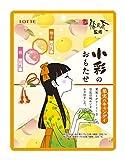 ロッテ 小彩のおもたせ(袋)(果実のキャンディ) 60g×10個