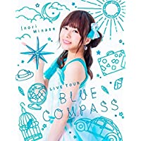 【Amazon.co.jp限定】Inori Minase LIVE TOUR BLUE COMPASS