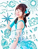 Inori Minase LIVE TOUR BLUE COMPASS [Blu-ray] 画像