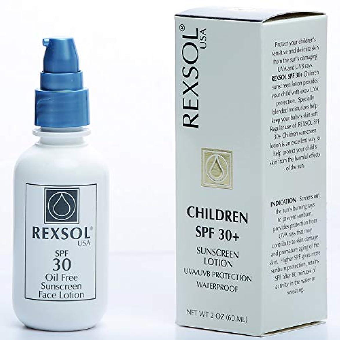 確認する歌グレーREXSOL子供SPF 30 +日焼け止めUVA/UVB保護防水  ビタミンA、C、Eおよび天然植物抽出物を豊富に含む  保湿剤と抗酸化剤。 (60ml / 2フロート)