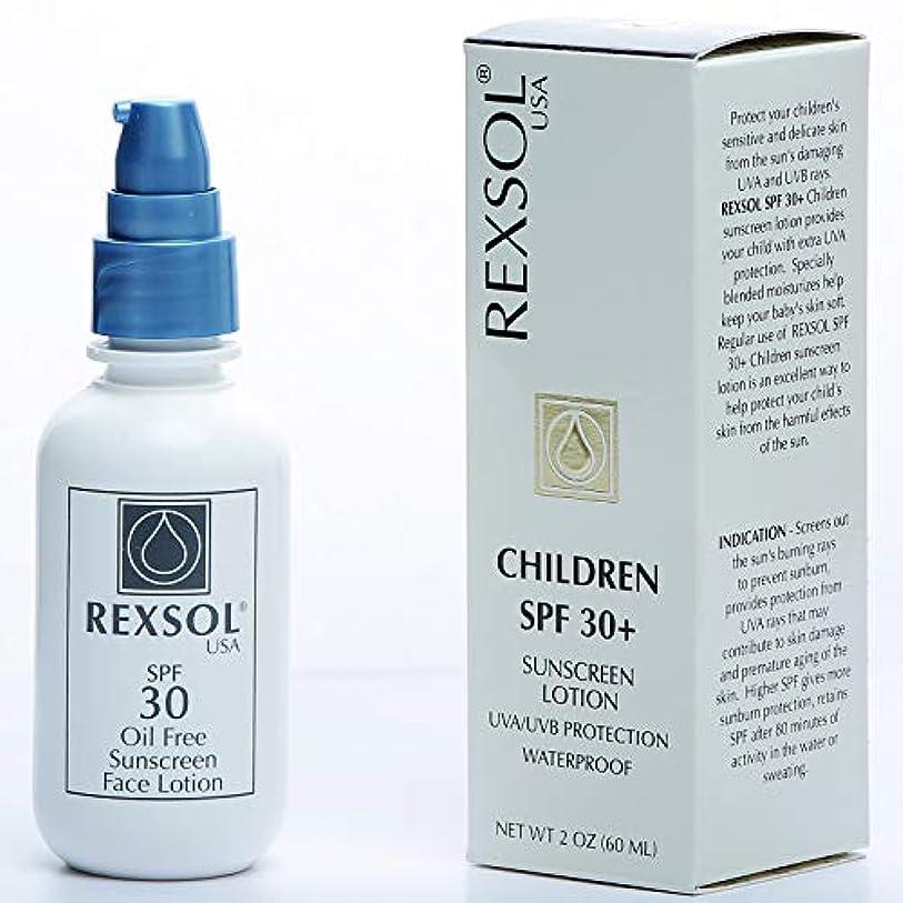 アレイ商人製造REXSOL子供SPF 30 +日焼け止めUVA/UVB保護防水| ビタミンA、C、Eおよび天然植物抽出物を豊富に含む| 保湿剤と抗酸化剤。 (60ml / 2フロート)