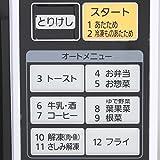 アイリスオーヤマ オーブンレンジ 16L  ターンテーブル ホワイト EMO6013-W