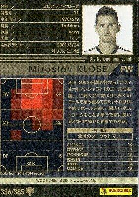 WCCF/13-14/336/ドイツ代表/ミロスラフ・クローゼ