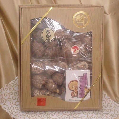 特上どんこ椎茸250g 【進物用】 D-50国内産 無農薬 無肥料の完全自然食品の厳選逸品