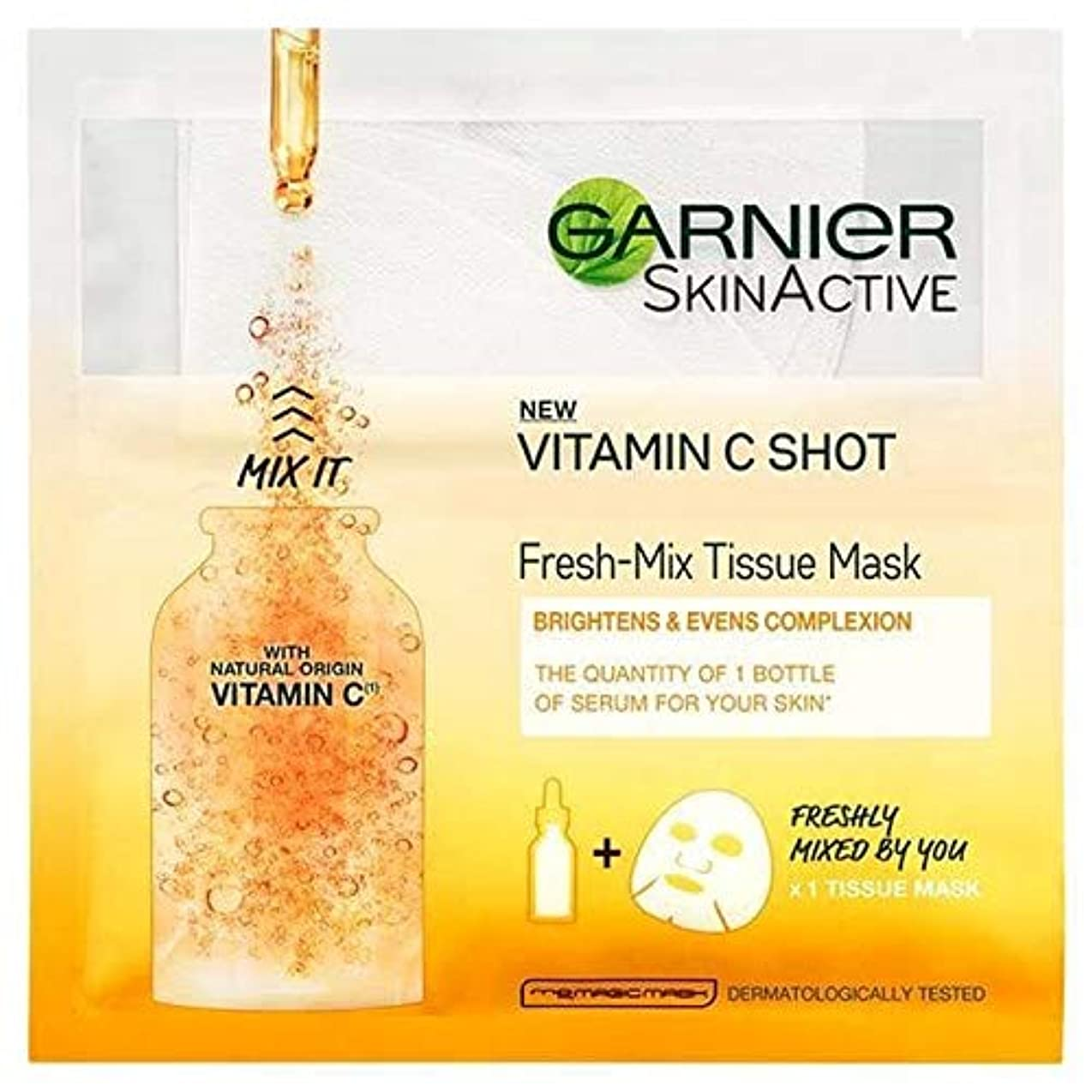 乗算チューブ冬[Garnier] ビタミンCの33グラムとガルニエ新鮮なミックスフェイスシートショットマスク - Garnier Fresh-Mix Face Sheet Shot Mask with Vitamin C 33g [並行輸入品]