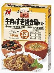 ニチレイ カロリーナビ320 牛肉のすき焼き風セット