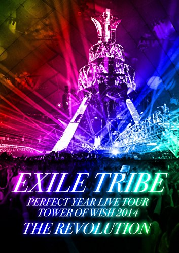 EXILE TRIBE PERFECT YEAR LIVE TOUR TOWER OF WISH 2014 ~TH・・・