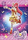 プリパラ Season2 theater.3[DVD]