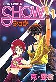 SHOW / 克 亜樹 のシリーズ情報を見る