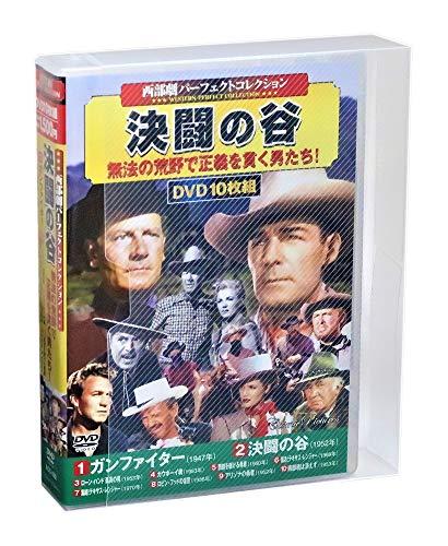 西部劇 パーフェクトコレクション 決闘の谷 DVD10枚組 (ケース付)セット