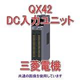 三菱電機 QX42 DC入力ユニット(プラスコモンタイプ) Qシリーズ シーケンサ NN