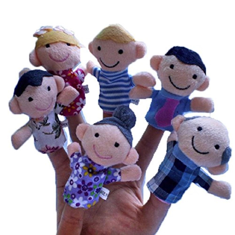 gqmart Finger Puppetsおもちゃ6pcs新しいソフトFamilyメンバーパペットベビーストーリーTelling指ぬいぐるみおもちゃ