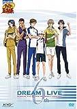 ミュージカル テニスの王子様 DREAM LIVE 6th