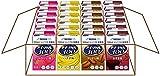 Nestle(ネスレ) アイソカル 100 バラエティパック100ml×24本セット (4種×各6本セット) コンパクト栄養食 (高カロリー たんぱく質 栄養バランス ) 栄養補助食品 栄養ドリンク