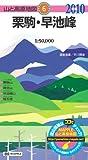 関連アイテム:栗駒・早池峰 2010年版 (山と高原地図 6)