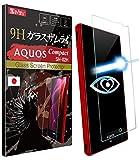 【ブルーライト87%カット】 AQUOS SHV33 フィルム / SH-M03 / SH-02H ガラスフィルム 目を守る アクオス AQUOS Xx2 mini 液晶保護 フィルム ガラスザムライ [ 割れたら交換 365日 ]