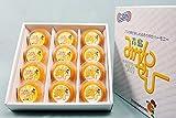 JA静岡経済連 三ヶ日青島みかんゼリー 12個 (果肉入り・果汁100%各6個)