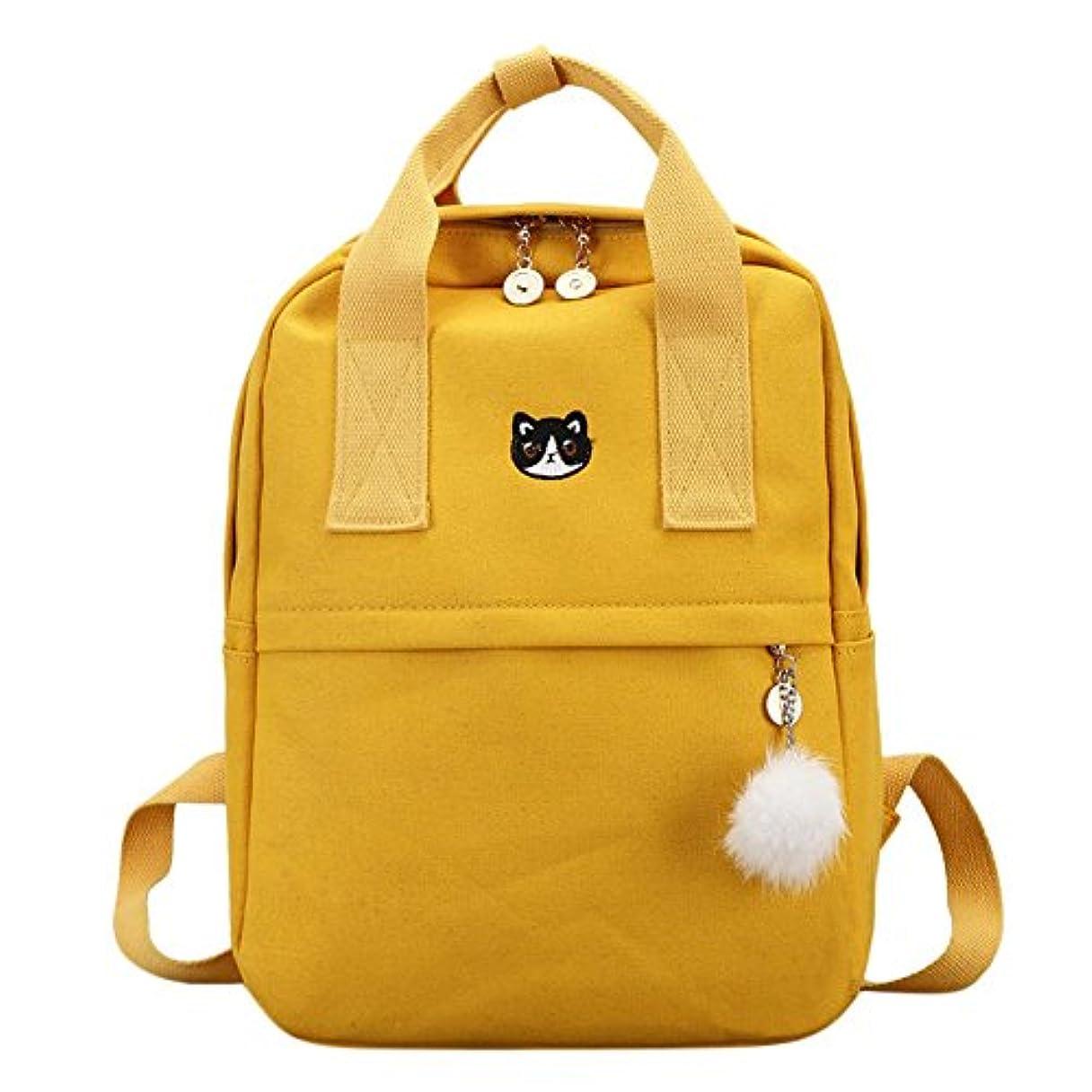 背景ハイランドボルトリュック リュックサック レディース バックパック 可愛い 猫 キャンパス 学生リュック 女の子 ガールズ 多機能 旅行 通勤 通学 ポンポンボール ペンダント Ecotrump
