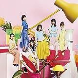 Hey, Girls!(初回生産限定盤C)