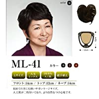 モグ ルピシオ ML-41 フロント14cm/トップ12cm/ネープ14cm 1BB(明るい自然色)
