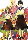 ふーふ―電撃4コマコレクション (Dengeki Comics EX)